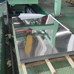 430/2B不锈钢板